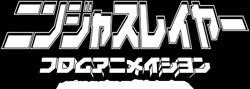 http://forum.icotaku.com/images/forum/plannings/printemps2015/logo/ninjaslayer.png