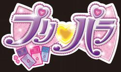 http://forum.icotaku.com/images/forum/plannings/printemps2015/logo/pripara.png