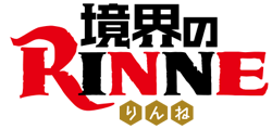 http://forum.icotaku.com/images/forum/plannings/printemps2015/logo/rinne.png