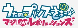 http://forum.icotaku.com/images/forum/plannings/printemps2015/logo/utapri_S3.png